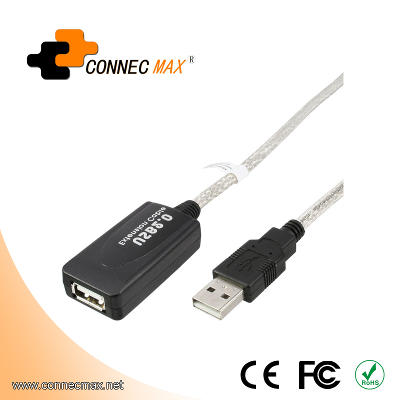 15m USB 2.0 Repeater Cable