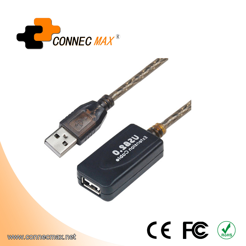 20m USB 2.0 Repeater Cable